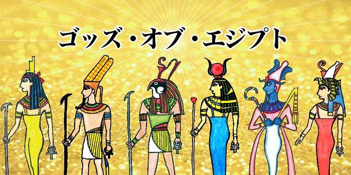 エジプト広告