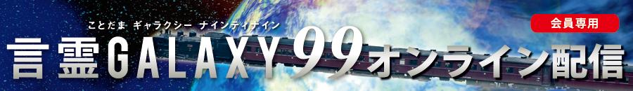 オンライン配信バナー900×130 (1)