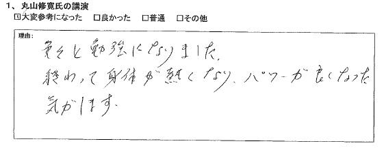 無題.jpg3