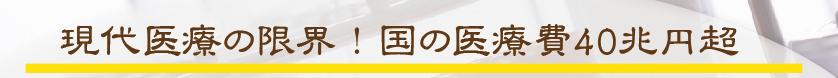 2017.2.5名古屋健幸フォーラム表面入稿用5