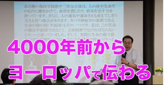 4000年