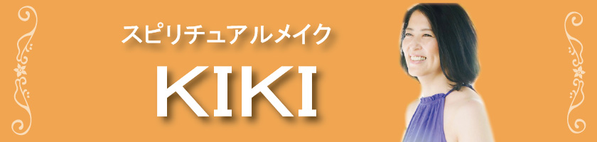 kikiバナー