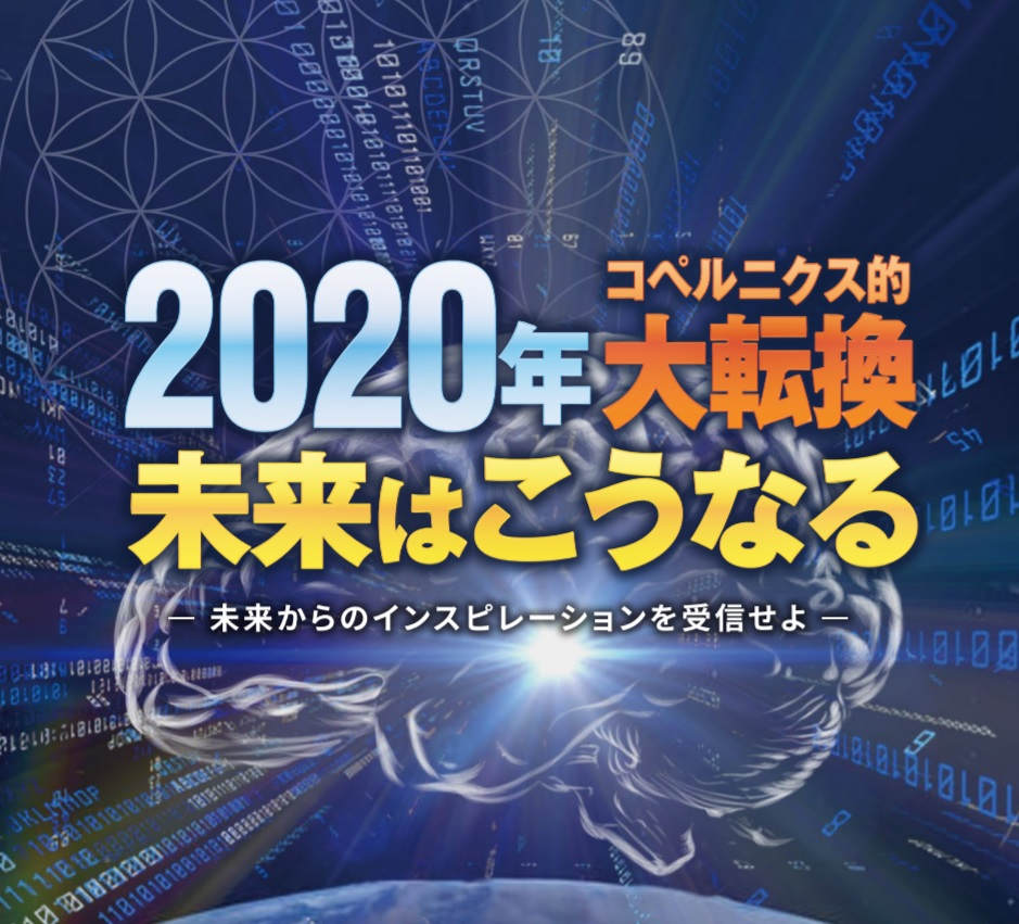 2020.年jpg