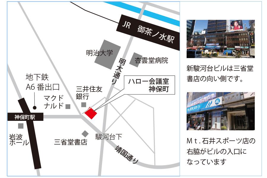 ハロー会場地図