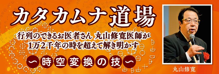 51トップスライダーー (1)