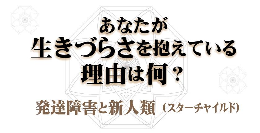 吉濱トップ