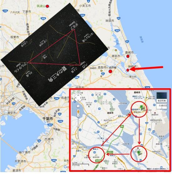 大三角形 (1)
