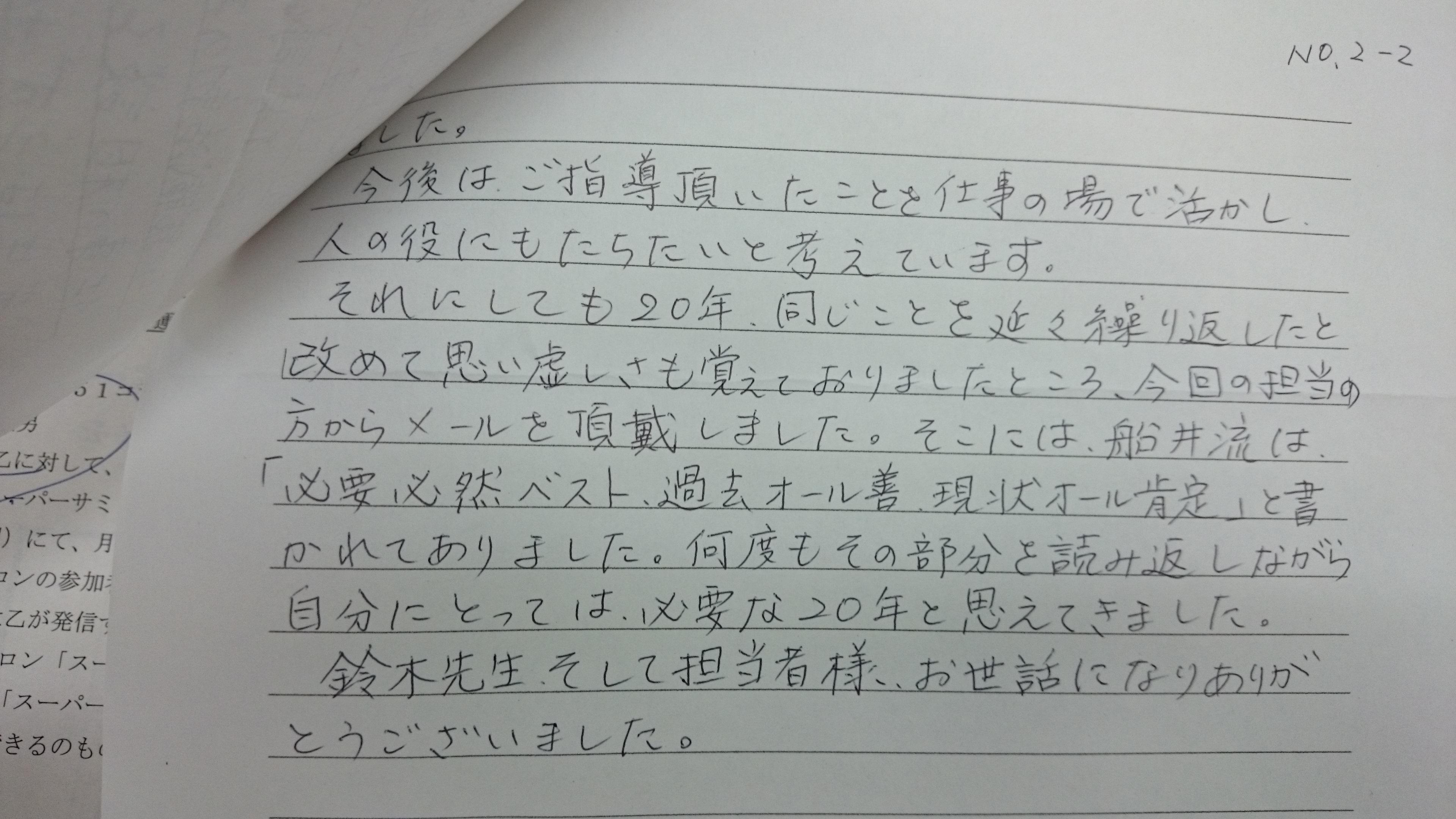 DSC_0125 (1)
