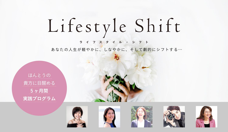 Life_banner1500_869