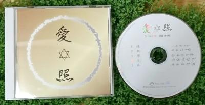 添谷CD2