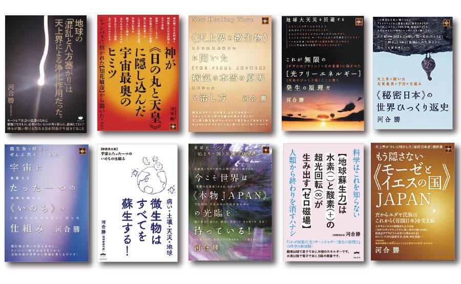 河合 書籍