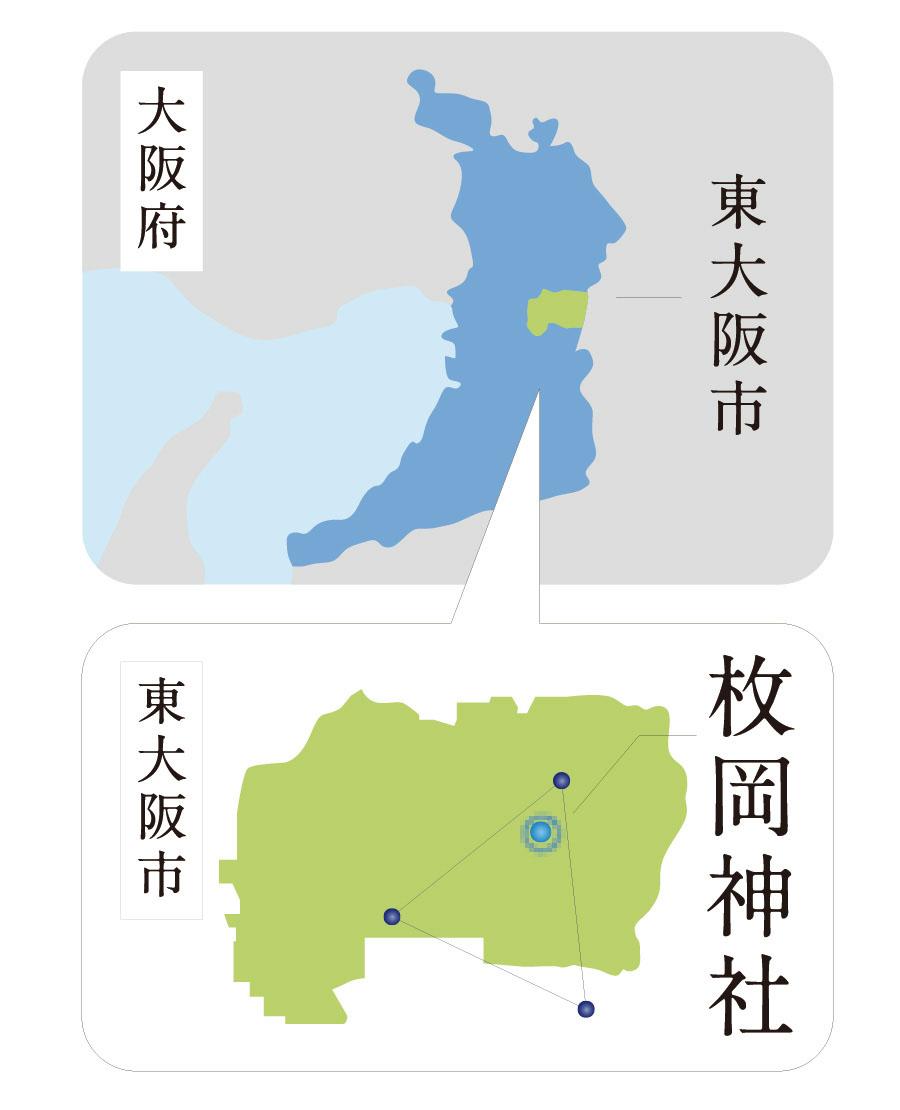 東大阪 枚岡地図