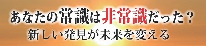 市村 高須賀3