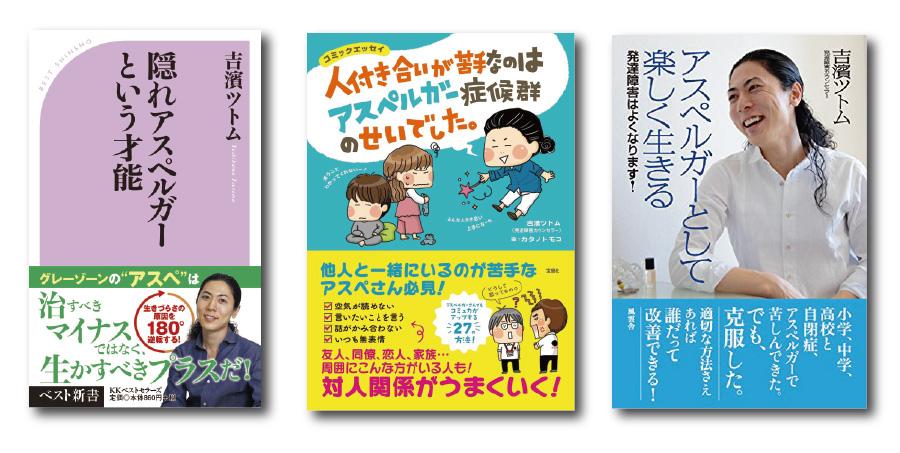 書籍3種 (4)