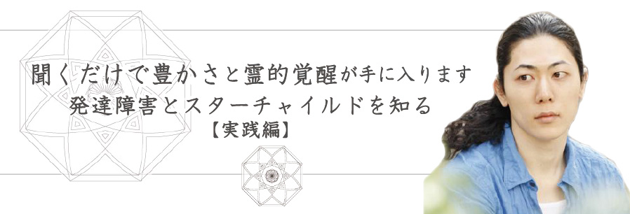 吉濱 51トップバナー (7)