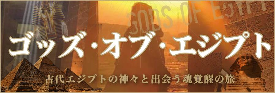 godseg01_banner[1]
