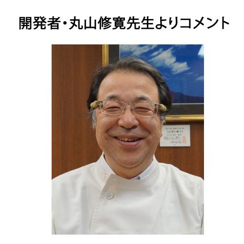 maruyamasensei koment