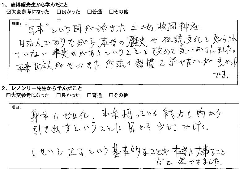 misogi.jpg5