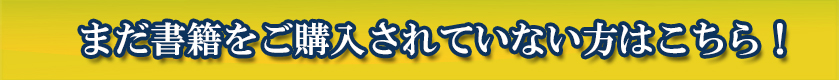 tsuka_amazon
