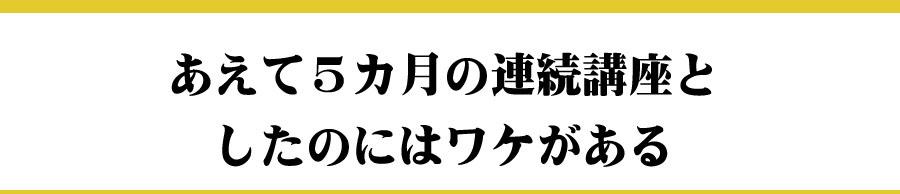 あえて (3)