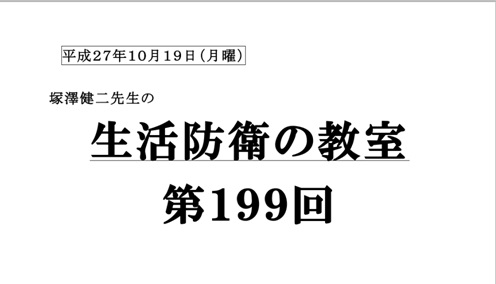 無題.jpg 199