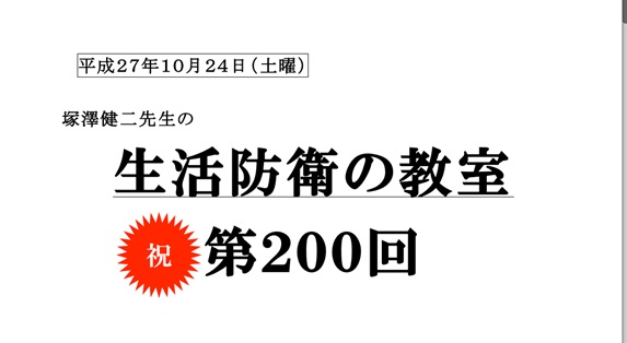 CD1024