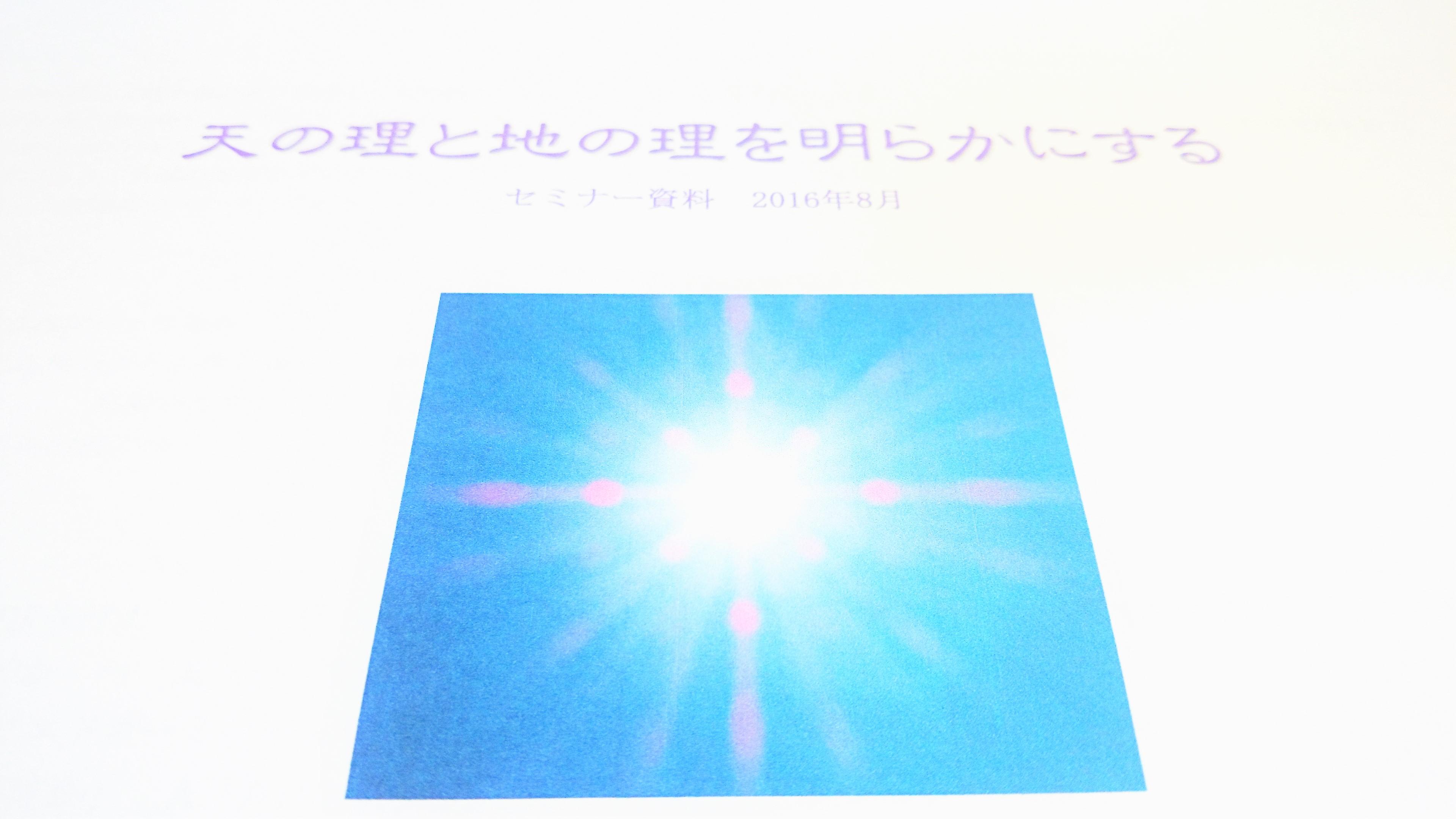 DSC_0983