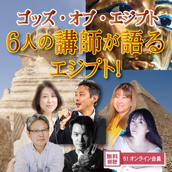 free正方形