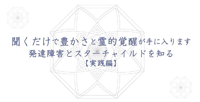 吉濱さん新番組、100名達成しました!