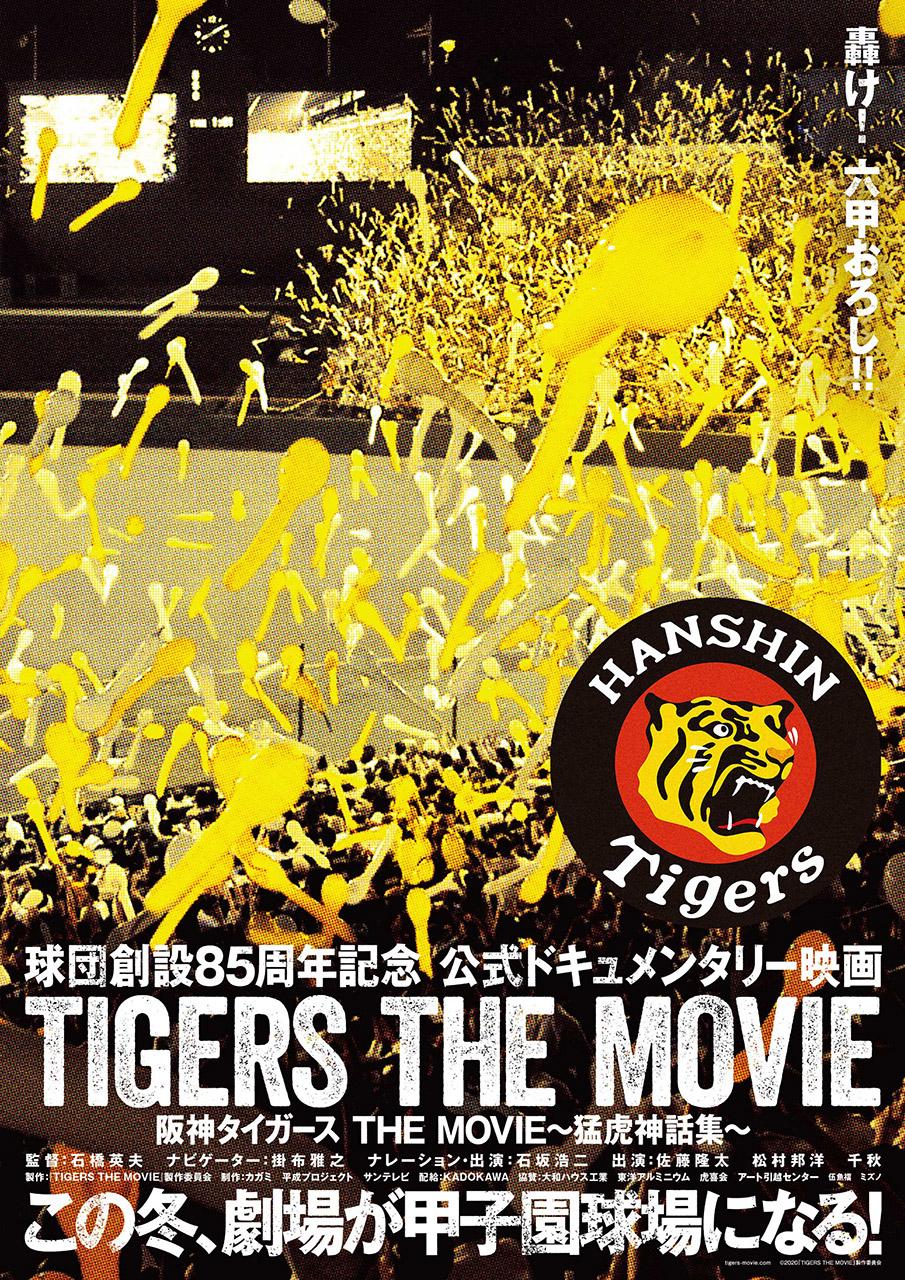 banner_main191219_01[1]