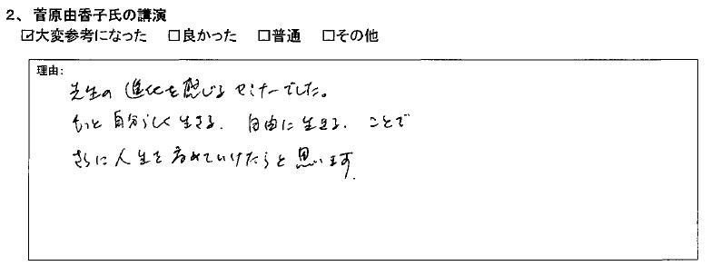 無題.jpg6