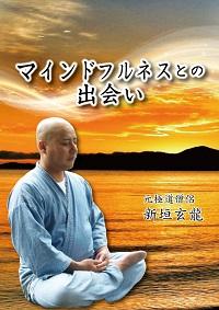 新垣電子書籍