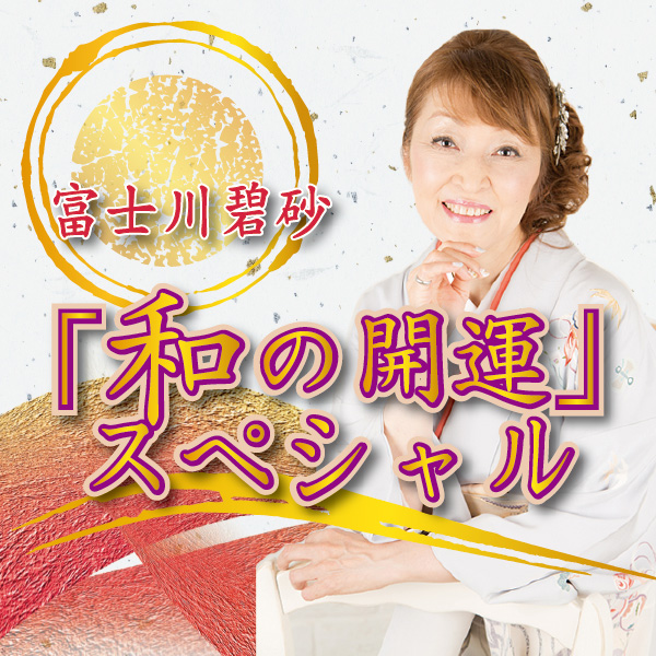 fujikawa0002