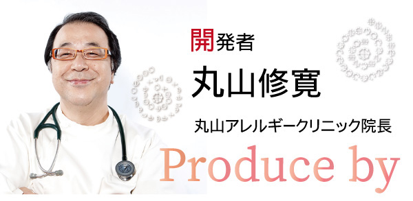 maruyamaproduce