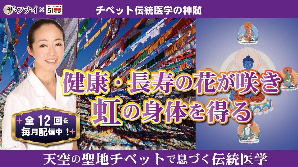 nakano-igakushinzui-slider