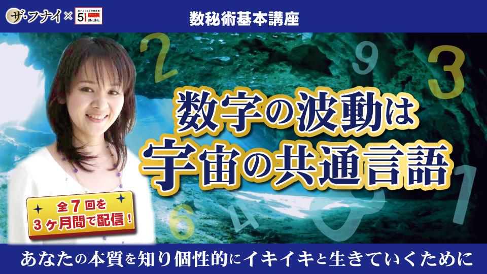 suzuki-kihon-slider