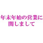 yasumi