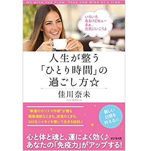 yosikawabook